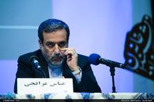 نگاه رهبری به برجام تاکتیکی بود/ برجام به جمهوری اسلامی دوباره برای مبارزه فرصت و نیرو داد/  از کاری که کردیم راضی هستم/  بعضیها چه علاقهای دارند جمهوری اسلامی را تحقیر کنند؟/ اگر تصور کنند وزیر خارجه جمهوری اسلامی تحقیر شده است،ذوق میکنند!