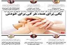 تاکتیک نهایی جمنا لو رفت+واکنش احمدی نژاد به نوبخت!