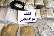 کشف 71 کیلو مواد مخدر در مازندران