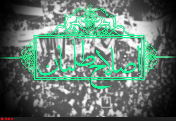 انتخاب موسویان به عنوان کاندیدای اصلاحطلبان اصفهان