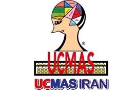 شعب فعال آموزش «یو سی مس» در اصفهان وجود دارد