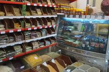 فروشندگان گیاهان دارویی حق معاینه و فروش دارو ندارند