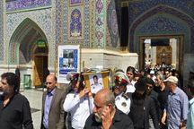 پیکر افسر سانحه دیده پلیس در مشهد تشییع شد