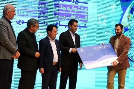 اهدای جایزه «بنیادبرکت» به طرح منتخب جشنواره فن آفرینی شیخ بهایی