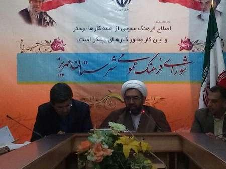 امام جمعه مهریز: راه اندازی اینترنت ملی جزو نیازهای جامعه است