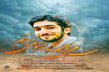 رسانه ها از مراسم تشییع پیکر شهید حججی مستند تولید کنند