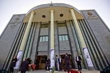 اعضای هیات مدیره خانه معدن کرمانشاه مشخص شدند