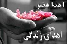 وضعیت اهدای عضو در خوزستان نامطلوب است