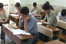 تامین اعتبار طرح تقویت بنیه علمی دانش آموزان بوشهر ضروری است