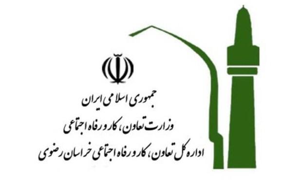 18 هزار نفر در خراسان متقاضی تسهیلات روستایی هستند