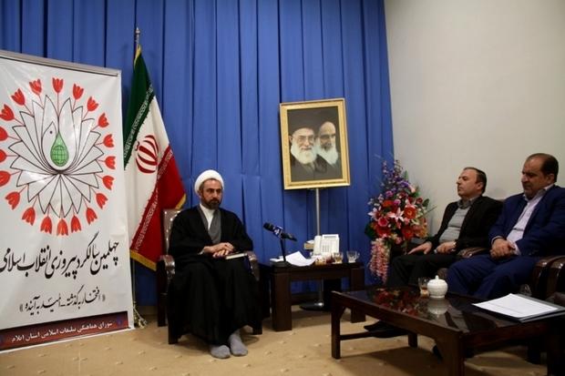انقلاب اسلامی کرامت انسانی ملت ایران را احیا کرد