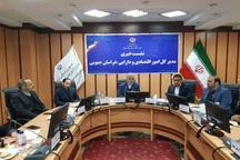 81 میلیون دلار سرمایه خارجی در خراسان جنوبی جذب شد