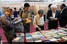 20هزاردیدارکننده طی2روزازنمایشگاه کتاب گیلان فروش 215میلیون تومان بن