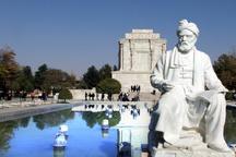 اعطای نشان فردوسی به ۳ شاهنامهپژوه برجسته  برپایی 400 رخداد فرهنگی در روز فردوسی