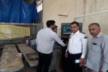 بازدید مسئولان شهری خوزستان از مرکز معاینه فنی خودرو امیدیه