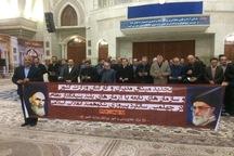 مدیران وزارت کشور با آرمانهای امام (ره) تجدید میثاق کردند