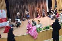 برنامه کادویی به نام لبخند ویژه معلولان گناوه برگزار شد