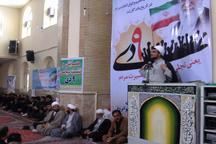9 دی اوج بصیرت و دشمن شناسی مردم ایران اسلامی است