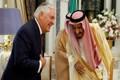 آیا شورای همکاری خلیج فارس به زودی منحل می شود؟