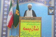 انقلاب اسلامی ایران مسیر تاریخ را عوض کرد