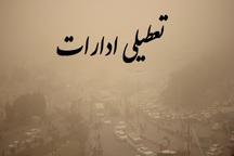 گرد و غبار ادارات شهر کرمان را به تعطیلی کشاند