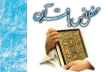 محفل انس با قرآن با حضور قاری مصری در اراک برگزار شد