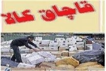 کشف محموله قاچاق 200 میلیونی در مهرستان