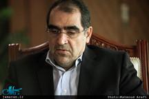 دو مشکل مهم ایران از نظر وزیر بهداشت
