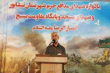 جلیلی: آمریکا می خواهد با فشار اقتصادی ایران را به زانو درآورد