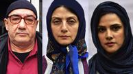 سه بازیگر به «خیابان دیوار» پیوستند