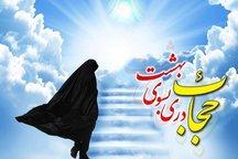 نمایشگاه عفاف و حجاب در بوشهر افتتاح شد