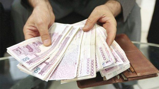 اعلام نحوه دسترسی به اطلاعات بانکی متقاضیان دریافت بسته معیشتی