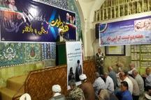 امام جمعه لاهیجان: در مقابل دشمن، کوچکترین ضعفی نشان داده نشود