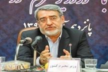استاندار جدید مازندران با تجربه، کارشناس و اخلاق مدار است