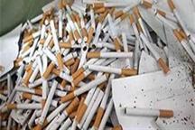 امسال قاچاق سیگار در کردستان 69 درصد کاهش یافت