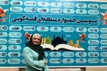 کتابدار مهریزی در جشنواره منطقه ای قصه گویی درخشید
