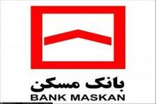 تعیین تکلیف واحدهای مسکونی مسکن مهر تا پایان خرداد سال ۹۶