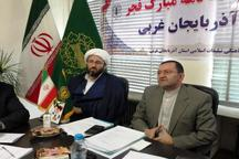 تبیین دستاوردهای 40 ساله انقلاب اسلامی وظیفه شرعی مسئولان و رسانه هاست