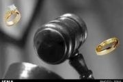 کاهش 15درصدی طلاق در نجف آباد