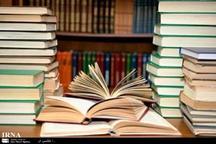 100 عنوان کتاب در استان سمنان به چاپ رسید