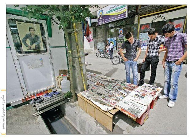 مروری بر اخبار روزنامههای هرمزگان در ۶ آذرماه