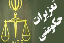 سازمان تعزیرات حکومتی آماده اقدام برای رفع مشکلات بازار ارز