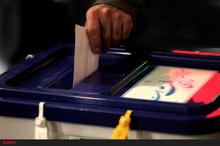 نامزدی نزدیکان خاتمی و احمدینژاد در شورای شهر کرج