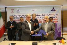 تفاهمنامه توسعه میدان نفتی سوسنگرد با شرکت هندی امضا شد