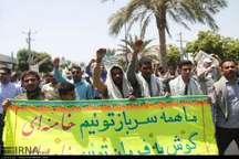 راهپیمایی باشکوه حافظان خلیج فارس در روز جهانی قدس