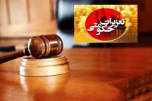 کشف 19 هزار لیتر سوخت قاچاق در زنجان