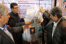 رونمایی از پنج عنوان کتاب نویسندگان لرستانی در نمایشگاه کتاب استان