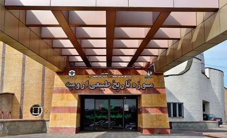 بازدید از موزه تاریخ طبیعی ارومیه در هفته محیط زیست رایگان است