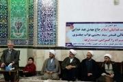 ملت ایران با تفکر امام و رهبری دربرابر قدرت های استکباری ایستاده است