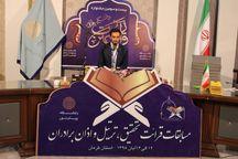 رشد ۱۰۰ درصدی دانشجویان در جشنواره قرآن و عترت دانشگاههای پیامنور